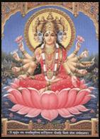 Gayathri-1