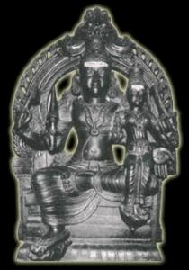 Maha Sani Bhavan (Saturn)