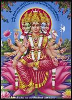 Gayathri-10